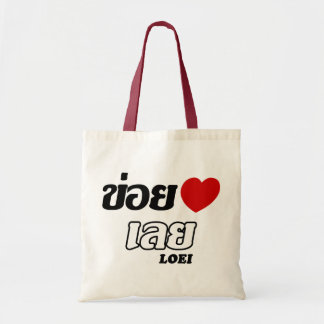 I Heart (Love) Loei, Isan, Thailand Tote Bag