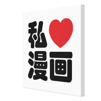 I Heart [Love] Manga 漫画 // Nihongo Japanese Kanji Gallery Wrap Canvas