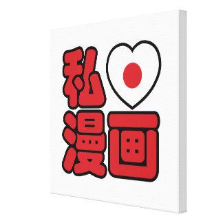 I Heart [Love] Manga 漫画 // Nihongo Japanese Kanji Gallery Wrapped Canvas