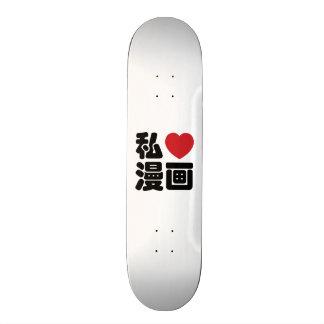 I Heart [Love] Manga 漫画 // Nihongo Japanese Kanji Skate Boards