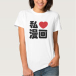 I Heart [Love] Manga 漫画 // Nihongo Japanese Kanji T Shirts