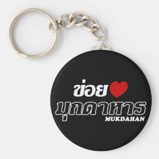 I Heart (Love) Mukdahan, Isan, Thailand Key Ring