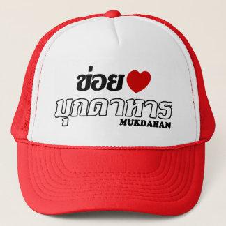 I Heart (Love) Mukdahan, Isan, Thailand Trucker Hat