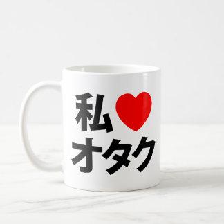 I Heart [Love] Otaku ~ Japanese Geek Coffee Mug