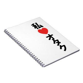 I Heart [Love] Otaku ~ Japanese Geek Note Book