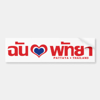 I Heart (Love) Pattaya ❤ Chonburi Eastern Thailand Bumper Sticker