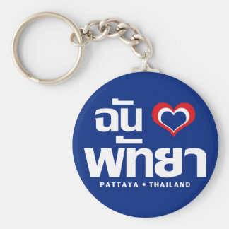 I Heart (Love) Pattaya ❤ Chonburi Eastern Thailand Key Ring