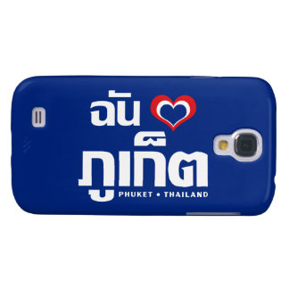 I Heart (Love) Phuket ❤ Thailand Galaxy S4 Case
