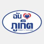 I Heart (Love) Phuket ❤ Thailand Sticker