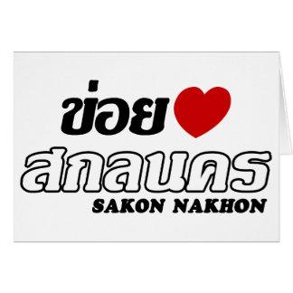 I Heart (Love) Sakon Nakhon, Isan, Thailand Cards