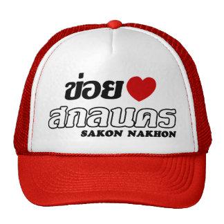 I Heart (Love) Sakon Nakhon, Isan, Thailand Hats