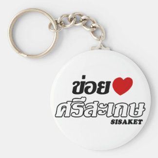 I Heart (Love) Sisaket, Isan, Thailand Key Ring