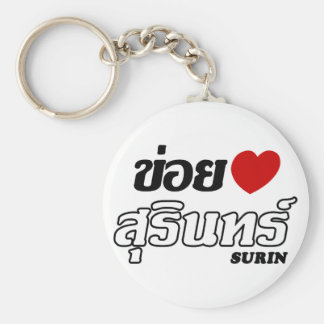 I Heart (Love) Surin, Isan, Thailand Key Ring