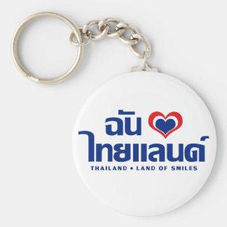 I Heart (Love) Thailand ❤ Thai Language Script Basic Round Button Key Ring