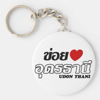I Heart (Love) Udon Thani, Isan, Thailand Key Ring
