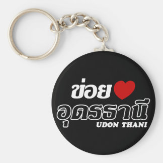 I Heart (Love) Udon Thani, Isan, Thailand Key Ring