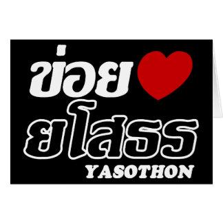 I Heart (Love) Yasothon, Isan, Thailand Greeting Cards