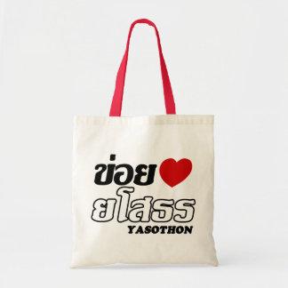 I Heart (Love) Yasothon, Isan, Thailand Tote Bag