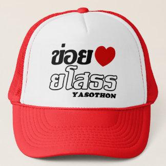I Heart (Love) Yasothon, Isan, Thailand Trucker Hat