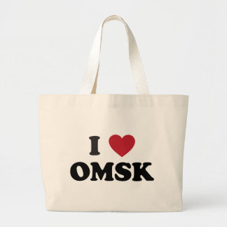 I Heart Omsk Russia Canvas Bags