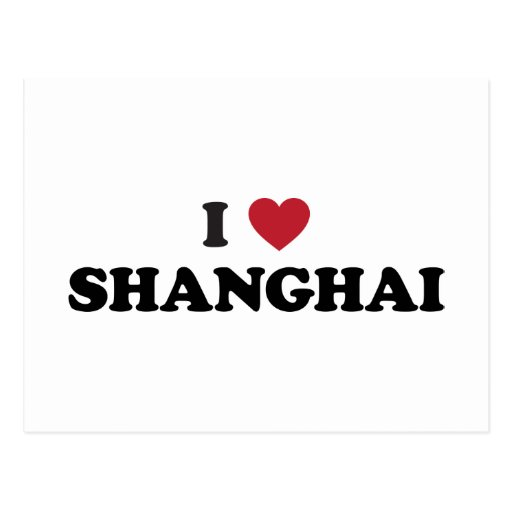I Heart Shanghai China Postcard