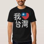 I heart Taiwan T Shirt