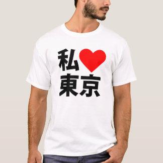 i heart tokyo T-Shirt