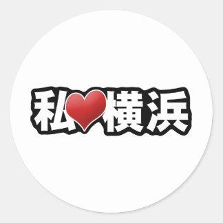 I Heart Yokohama Postage Stamp Round Sticker