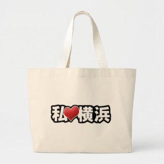 I Heart Yokohama Tote Bag