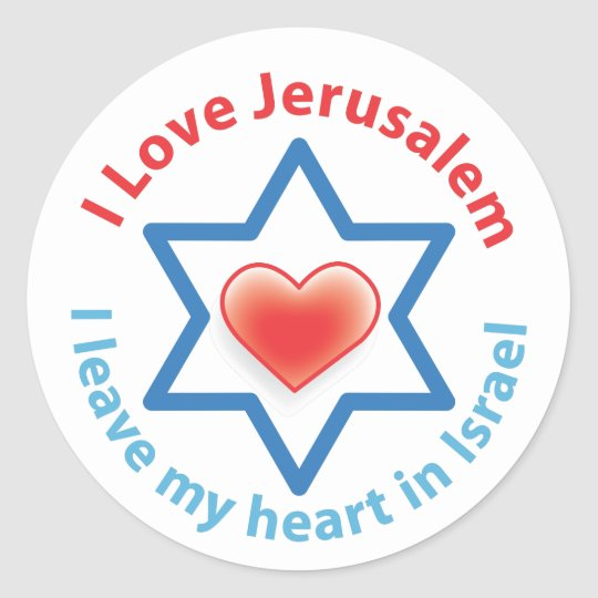 I Leave my heart in Israel - I love Jerusalem Classic Round Sticker