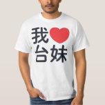 I love a Taiwanese Girl Tshirt