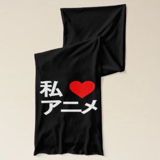 I Love Anime and Manga Scarf