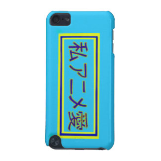 I love Anime Speck Case For IPod Touch iPod Touch 5G Case