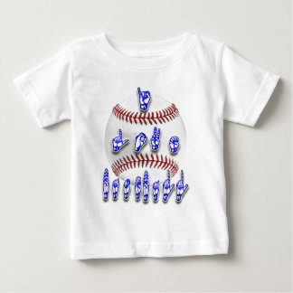 I Love Baseball - Sign language Tee Shirt