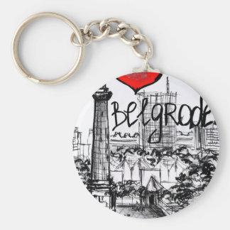 I love Belgrade Basic Round Button Key Ring
