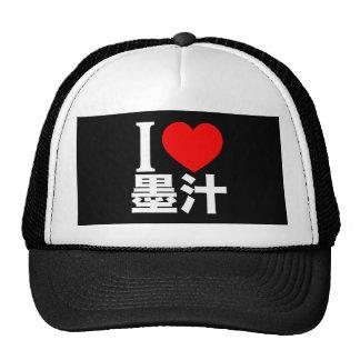 I Love Bokuju liquid sumi ink Mesh Hats