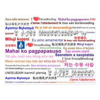 I love Breastfeeding Multi Language Postcard