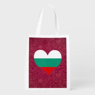 I Love Bulgaria