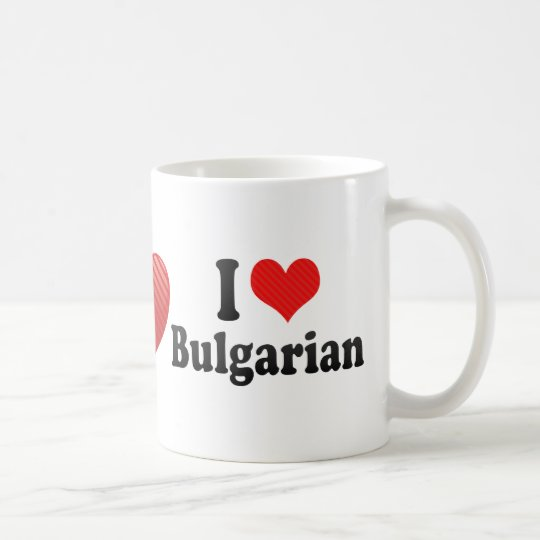 I Love Bulgarian Coffee Mug