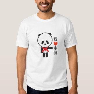"""I LOVE CHINA"" (Panda) Shirts"