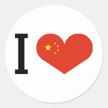I love china round stickers