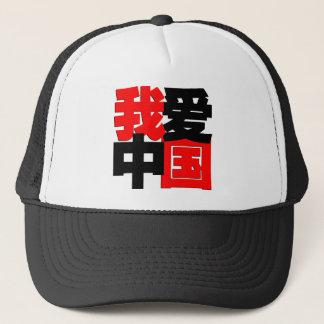 I love China tshirt Trucker Hat