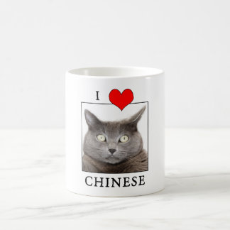 """I love Chinese"" Cat Coffee Mug"