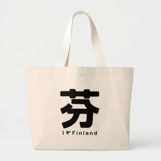 i love finland large tote bag