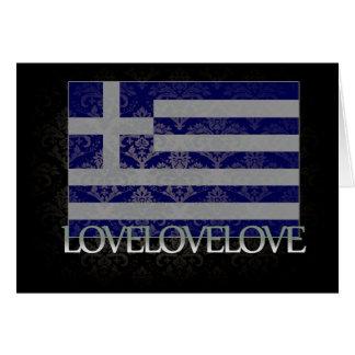 I love Greece Cool Greeting Cards
