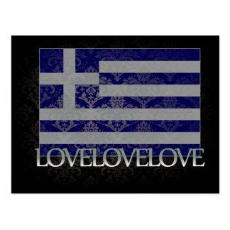 I love Greece Cool Postcard