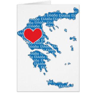 I Love Greece Map Greeting Card