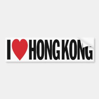 """I Love Heart Hong Kong 11"""" 28cm Vinyl Decal Bumper Sticker"""