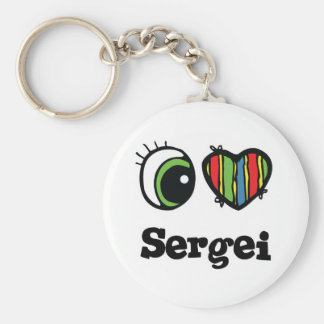 I Love (Heart) Sergei Basic Round Button Key Ring