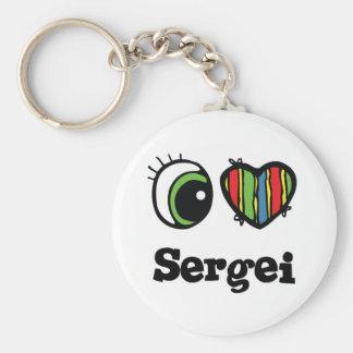 I Love (Heart) Sergei Basic Round Button Key Ring